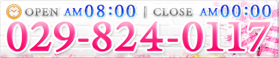 open08:00-LAST 029-824-0117